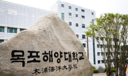 """목포해앙대 재학생· 동문·학부모, """"교명 변경해 달라"""""""