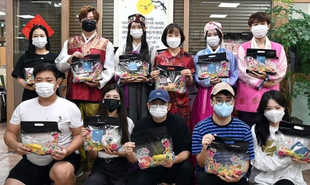 호남대, 외국인 유학생들에 '명절음식 나눔' 행사