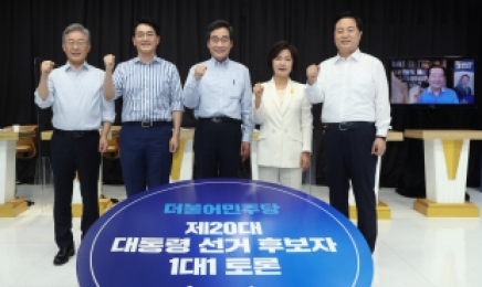 """與 대선후보들, 오늘 광주서 TV토론 격돌…""""민심은 누구에게"""""""