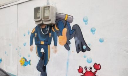 여수 '여행자의 거리' 재치 있는 트릭아트 벽화 구경 오세요