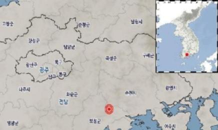 """전남 보성 북동쪽서 규모 2.2지진…""""피해 신고 없어"""""""