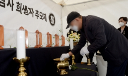 '가족 부재, 고통·아픔의 추석'…광주 학동 붕괴참사 현장서 추모제