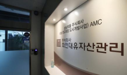 김수남 前 검찰총장도 로펌 통해 화천대유 고문으로 활동