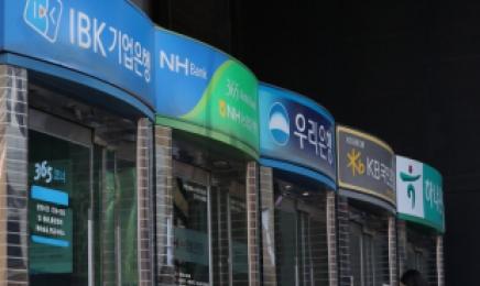 KB국민은행, 29일부터 주담대·전세대출·집단대출 한도 축소