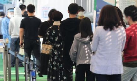 """광주시 """"야외 음주 금지·3밀 공간 이용 시간 최소화"""" 권고"""