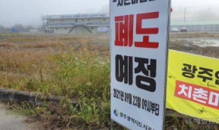 1조2000억 광주첨단3지구 논란…특정업체 단독 참여