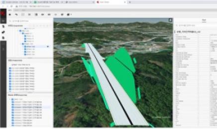 고려소프트웨어, SOC BIM 플랫폼 '케이스빔' 개발