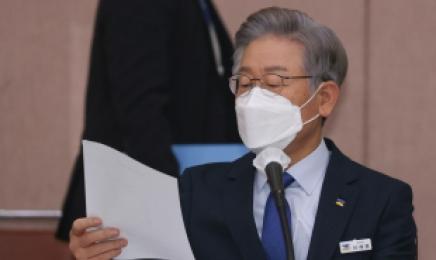 """전현희 """"사회상규상 청탁금지법 예외 있어""""… 이재명 '무료변론' 돌파구?"""