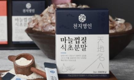 함평 유일식품, '장영실 국제과학문화상' 수상