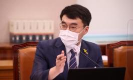 김남국, 변호사 단톡방에 '대장동 파일' 올렸다가 항의 받고 퇴장
