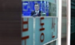 """'부동산 안정화 실패' 시인…文대통령 """"저금리·세대수 증가 탓"""" [부동산360]"""