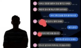 """""""변호사가 폭언도 모자라 별점테러까지…"""" 해장국 사장님의 분노! [IT선빵!]"""