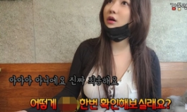 BJ 자리 비우자 '만든 가슴' '미친X' 등 막말 식당…결국 무릎