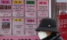 7억 넘은지 열달만에…서울 평균 집값 8억원 돌파