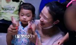 정인이 양모 수감된 서울남부구치소의  '과분한' 식단표