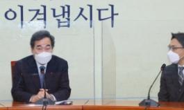 """국회 찾은 김진욱 공수처장 """"정치 중립·검찰 개혁 명심하겠다"""""""