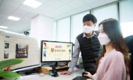 삼성그룹 11개사, 협력사 물품대금 1조3000억원 조기 지급