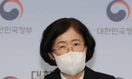 """조성욱 공정위원장, 국장급 낮술사건에 """"용납할 수 없는 행위"""""""