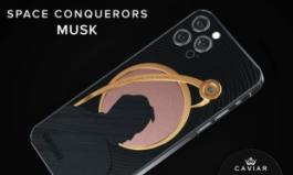 """""""이걸 누가 사?""""…일론 머스크 얼굴 박힌 800만원짜리 아이폰12 [IT선빵!]"""