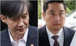 """'조국 vs 가세연' 첫 재판…법원 """"허위사실 입증할 증거 있나"""""""