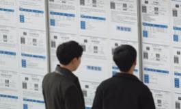 4월 증가 청년취업자 18만명 중 12.5만명 임시직 알바