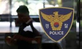 '난동 취객 제압' 경찰 ,폭행 혐의로 기소…치안 약화 우려