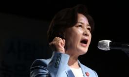 """추미애 대권 출사표 """"'촛불 다시 시작' 외쳐달라"""""""