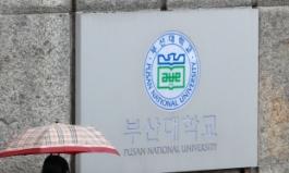 [단독]부산대 합격생 83%, 경북대 합격생 86% 입학 포기…위기의 '지거국'