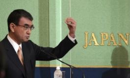 日 고노, 총리 될 '자민당 총재' 선호도 단독 선두