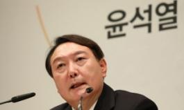문준용·진중권 반박에…尹캠프 '문준용 혈세지원' 논평 철회