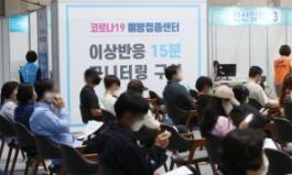 """""""부검에선 백신 사망 인과성 높아""""…질병청은 최종 '불인정'[촉!]"""
