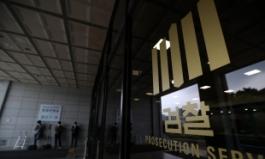 검찰, 성남시청 추가 압수수색…이번에도 시장실 제외