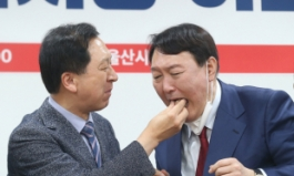 """윤석열, '개 사과' 장소 묻자 """"집·사무실 뭐가 중요한가"""""""