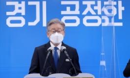 """[전문]이재명, 도지사직 사퇴 """"아쉽고 송구…5000만 책임지는 대표일꾼 되겠다"""""""