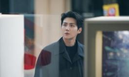 """김선호 전 여친 '거짓말' 논란…지인들 """"진실 왜곡됐다"""""""