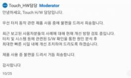 """""""갑자기 무슨일이…"""" 200만원 삼성 폴더블폰, 중고값 폭락"""