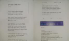 """""""김어준이 통제불가 신적 존재인가""""…TBS 직원들도 '부글부글'"""