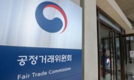 """공정위 """"하림, 총수 아들 회사에 일감 몰아주기""""…과징금 49억원"""