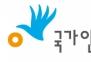 인권위 '박원순 의혹' 실체 규명할까…전원위에 쏠리는 눈
