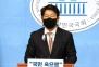 """원내대표 출마 권성동 """"윤석열, 우리 당으로…독불장군 성공 못해"""""""