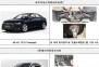 아우디·볼보 등 8개사 2만4000여대 리콜…연료제어장치 결함 등