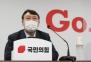 """'전격 입당' 윤석열 """"국민의힘 주축 정권교체…초기 경선부터 참여""""(종합)"""