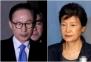 수감된 MB·박근혜 '나홀로 추석'…특식으로 약과·망고주스