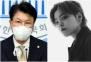 장제원, 아들 문제로 尹캠프 상황실장 사의…윤석열 반려