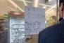 경찰, KT 인터넷망 디도스 공격 수사 착수
