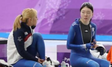 김보름 '왕따주행 논란' 노선영에 2억 손해배상 소송