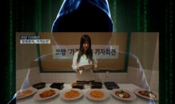 """""""가족들까지…"""" 300만 유튜버 '쯔양' 128명 고소 심경 토로! [IT선빵!]"""
