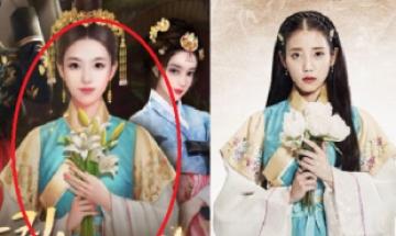 '아이유 한복' 中게임에 등장…중국 '한복 우기기' 또?