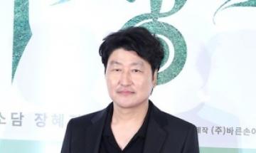 송강호, 칸 국제영화제 쟁쟁부문 심사위원 발탁