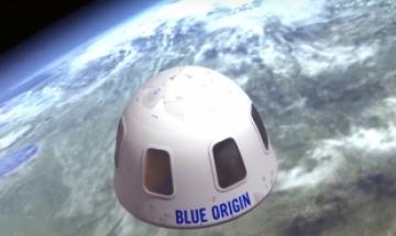 '베이조스와 함께 우주여행' 티켓, 경매서 312억원에 낙찰